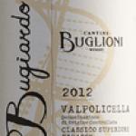 Buglioni_bottle_ripasso